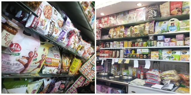 Shin Tai Shang goods 2